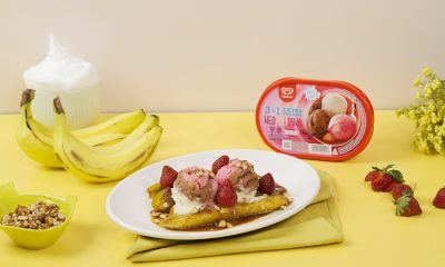 banana caramel disajikan